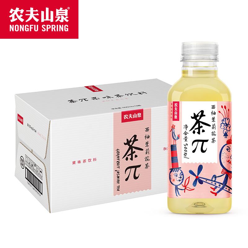 ~農夫山泉官方旗艦店~茶 pi 果味飲料西柚茉莉花茶500ml^~15瓶整箱