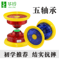 Hua Bell five bearings with double head bamboo two-wheel fitness ring Beginner shake Weng monopoly old man anti-fall