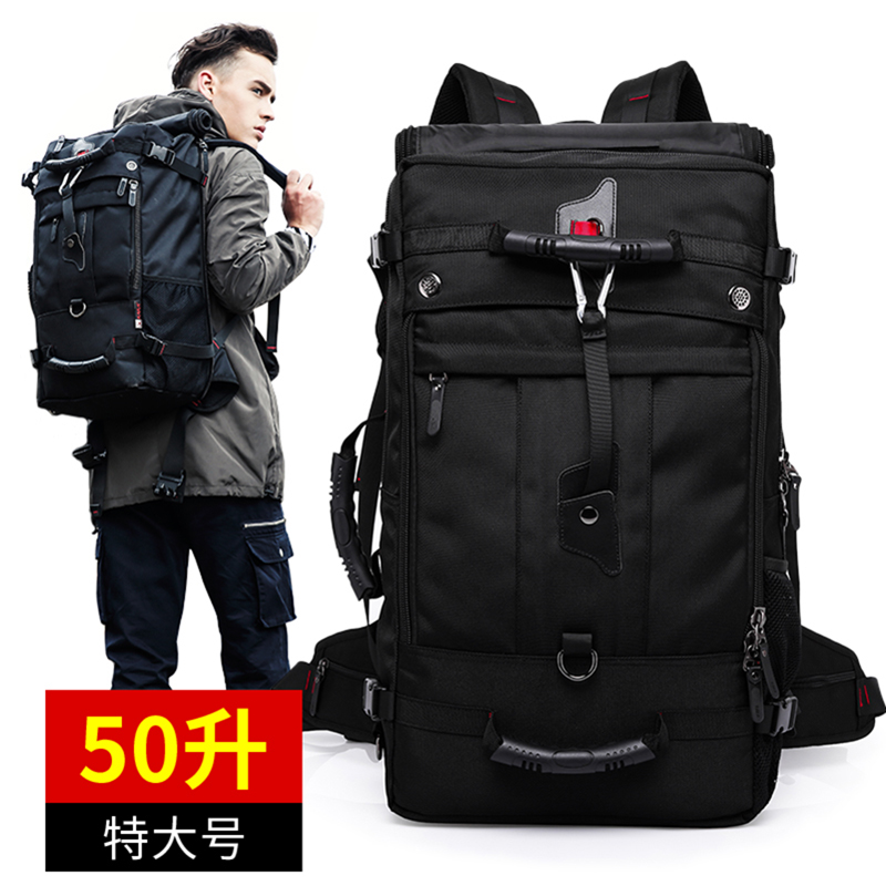 Travel bag mens backpack multi-functional mountaineering bag business trip large capacity schoolbag outdoor travel sports backpack man