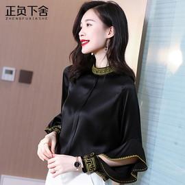 重磅黑色真丝衬衫女士长袖2020新款春夏装时尚洋气缎面桑蚕丝上衣