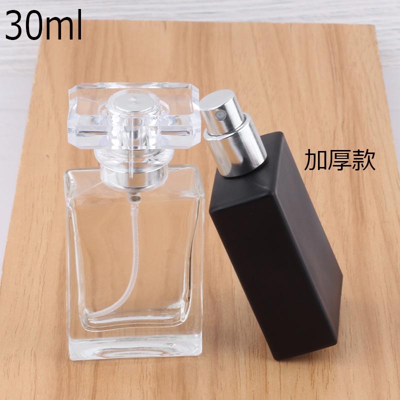 30ML四方扁形玻璃香水瓶喷雾瓶分装化妆品便携空瓶按压细雾瓶空瓶