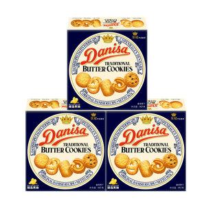 Danisa皇冠丹麦曲奇163g*3进口黄油曲奇饼干网红早餐休闲零食糕点图片