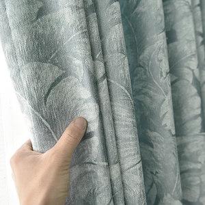 中式田园复古暗花纹遮光窗帘成品雪尼尔双面提花布料客厅卧室窗帘
