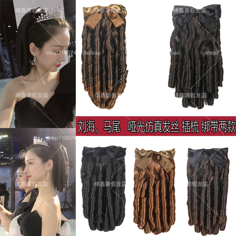 Royal Princess Roman spiral retro cheongsam fried dough sticks curl late ceremony of the Republic of China Shanghai womens bandage horsetail curl wig