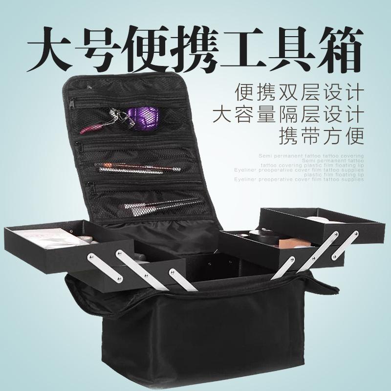半永久用品全套纹绣箱纹绣工具箱专业化妆箱美甲箱拉杆纹绣机包邮