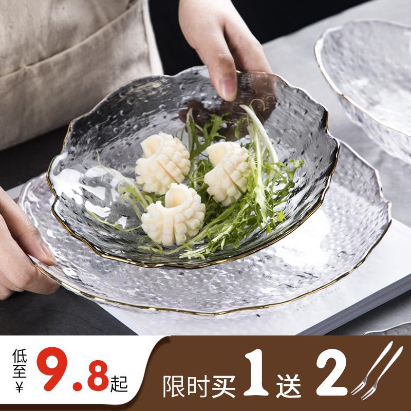 日式玻璃水果盘北欧风格创意果盘现代简约客厅茶几家用零食干果盘图片