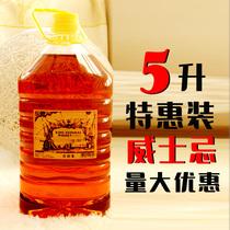 日本原装进口洋酒烈酒包邮640ML三得利白牌威士忌SUNTORY日本