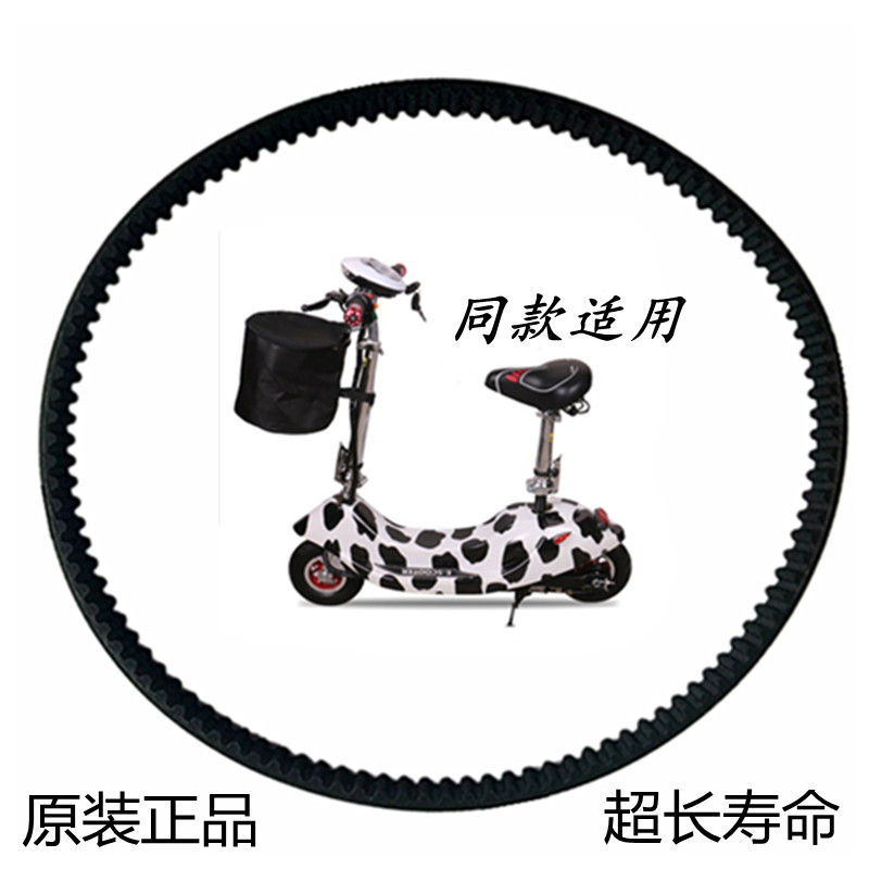 Дельфин небольшой мини электрический скутер кожаный ремень 535 5M 15 электромобиль синхронный с аксессуарами бесплатная доставка