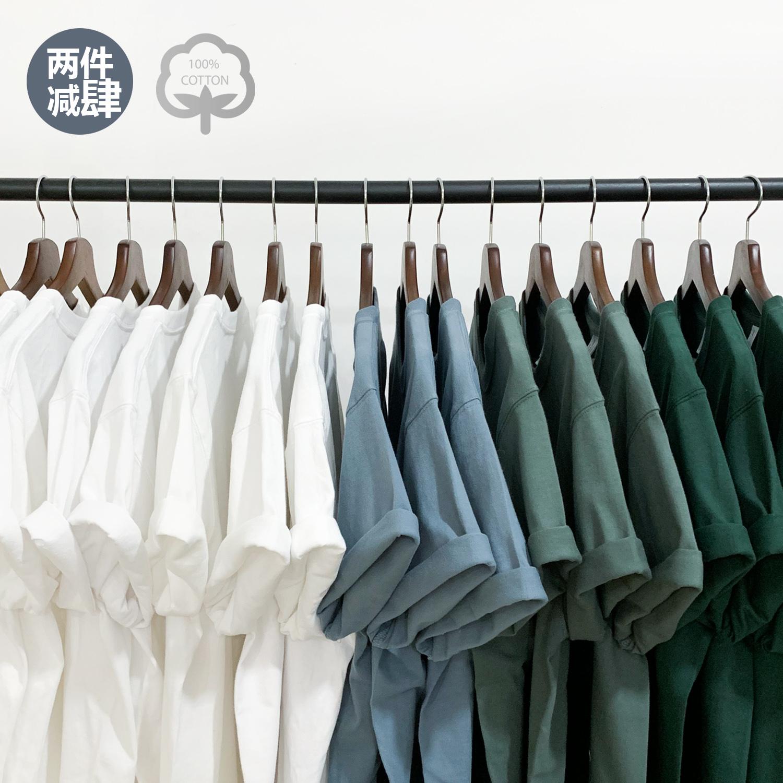 重磅265g春夏厚实莫兰迪纯棉不透短袖圆领T恤 纯色白T打底衫男女