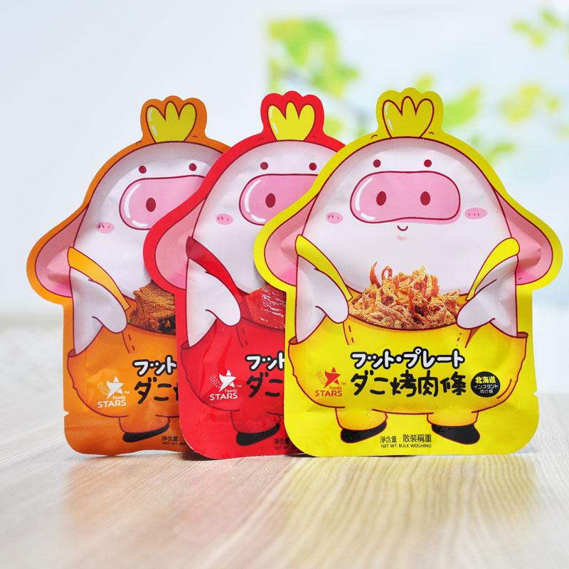 年货食品香港众星北海道碳烤猪肉脯烤猪肉片烤肉条休闲零食品包邮11-29新券