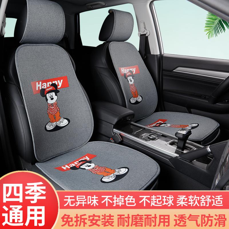 汽车坐垫夏季亚麻凉垫小蛮腰透气通风3D卡通可爱女神 ins网红座垫