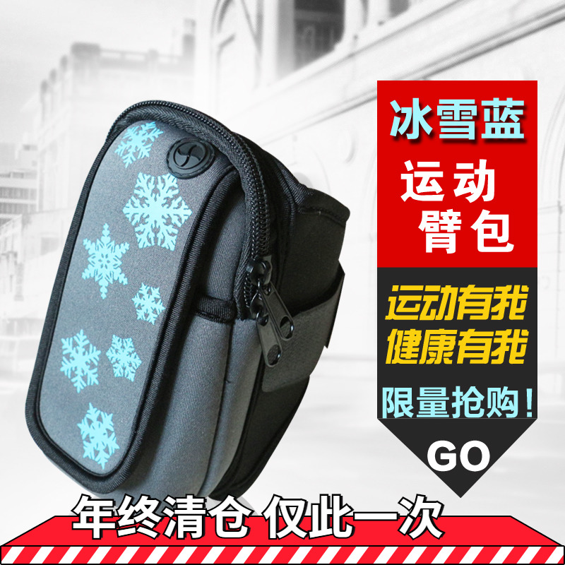 Running mobile phone arm bag outdoor mobile phone bag mens and womens universal arm belt sports mobile phone arm sleeve wrist bag equipment