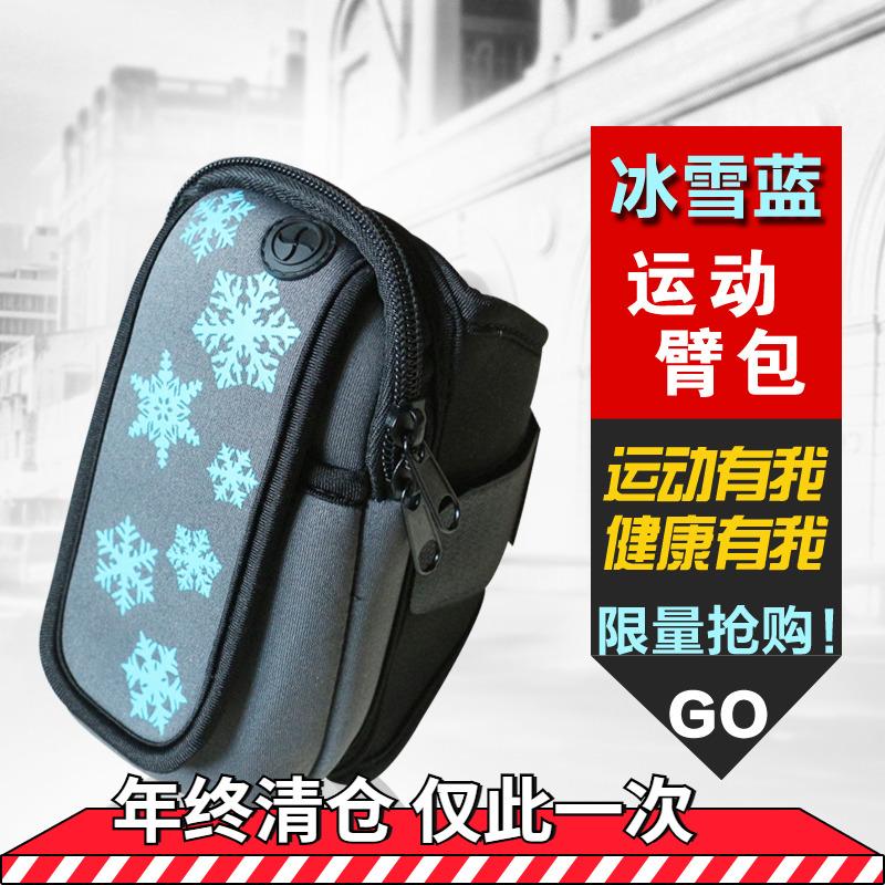 ランニングの腕はアウトドアの携帯電話の袋の男女の共通の腕を包んで運動します。