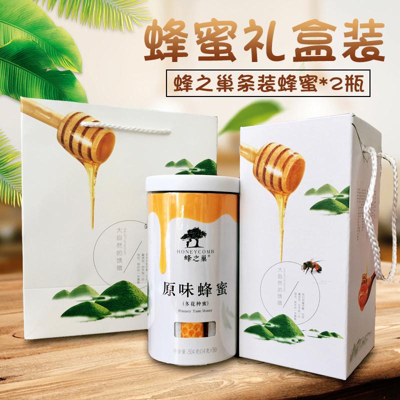 11月22日最新优惠蜂之巢百花蜂蜜条礼盒2瓶装便携袋装独立小包农家自产野生土蜂蜜