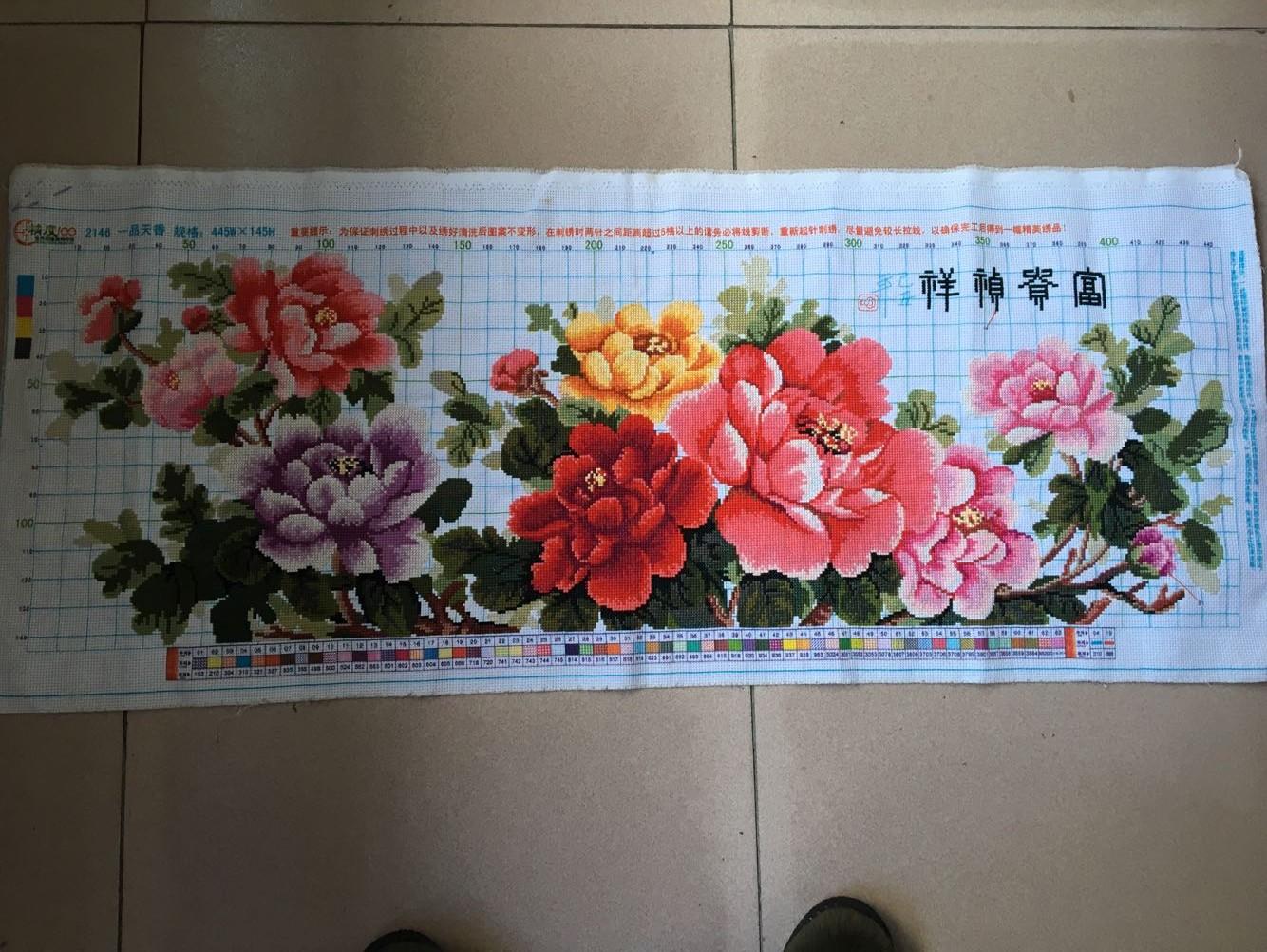 十字绣成品富贵祯祥花开富贵牡丹105X44厘米特价2500元