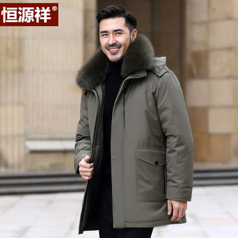 Hengyuanxiang middle-aged and elderly down jacket men's thickened mid-length pie overcomes the detachable liner father winter large size jacket