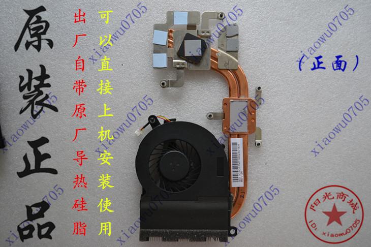 原装适用宏基TM P243散热器ZQT ZQS散热片铜管模组/笔记本风扇