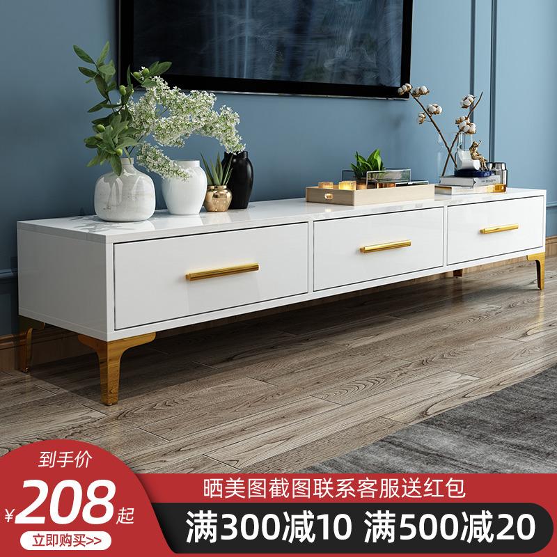 电视柜现代简约茶几组合北欧墙柜客厅家用轻奢小户型卧室电视机柜