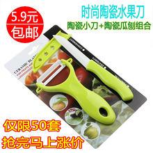 Ножи, овощечистки > Приборы для чистки фруктов и овощей.