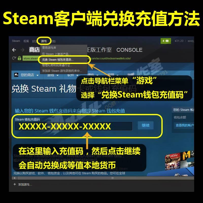 Steam充值5美金 Steam充值卡Steam钱包充值码好友 Steam5美金刀元