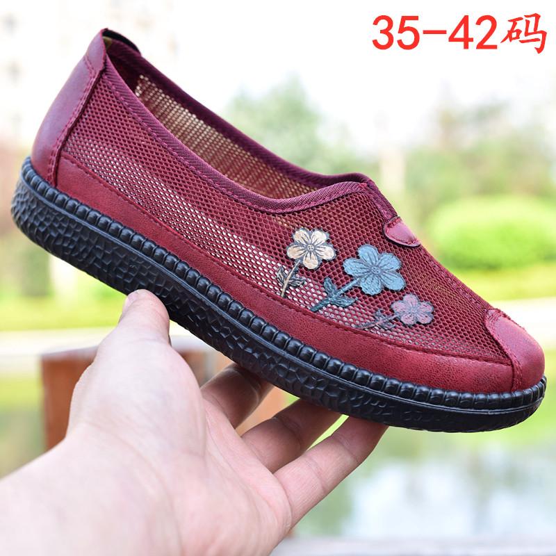 Женская обувь Артикул 590784514065