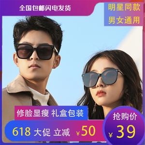 2020年新款墨镜男士开车女韩版太阳镜ins防紫外线眼镜圆脸大脸潮