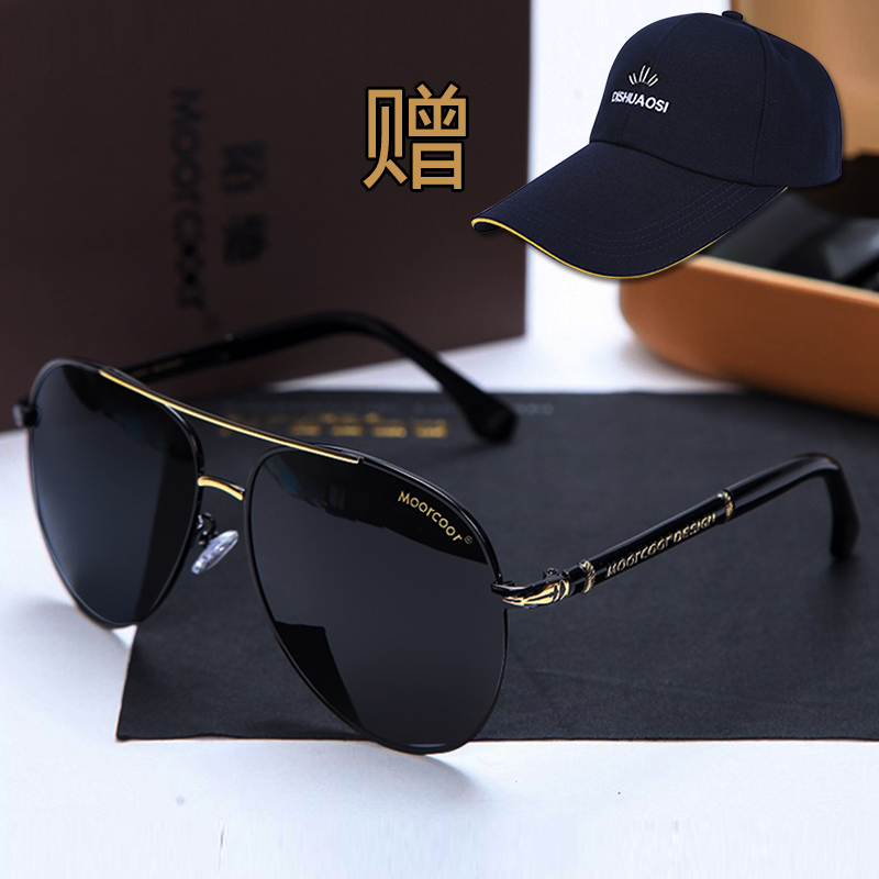 2019 new sunglasses trendy mens polarized driving special driver Sunglasses large frame toad glasses color changing goggles