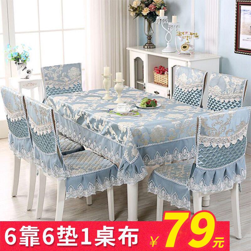 Скатерти и чехлы для стульев Артикул 570890564205