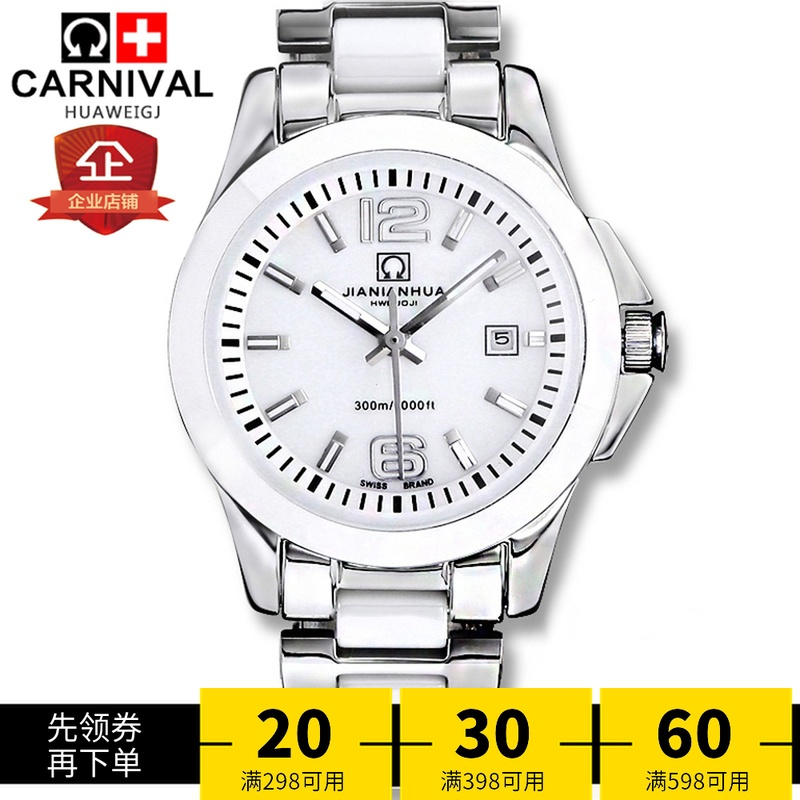 New Carnival watch full-automatic mechanical womens watch large dial ceramic back transparent base simple waterproof night light mens Watch