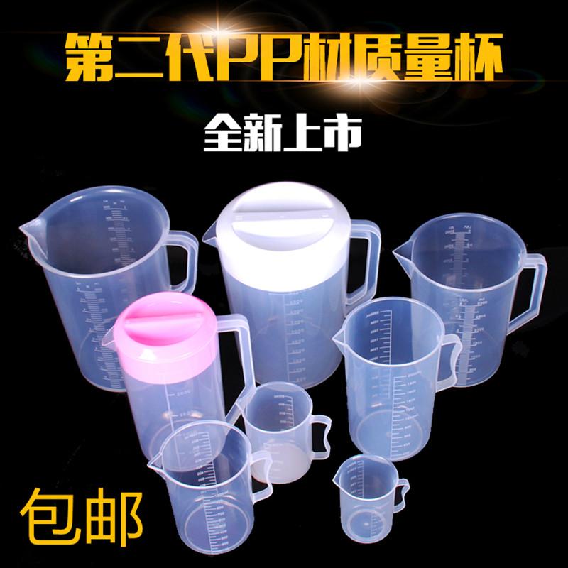 Бесплатная доставка по китаю [ 5000ml毫升塑料量杯量筒烧杯带刻度3000ml 2000ml 1000量杯]