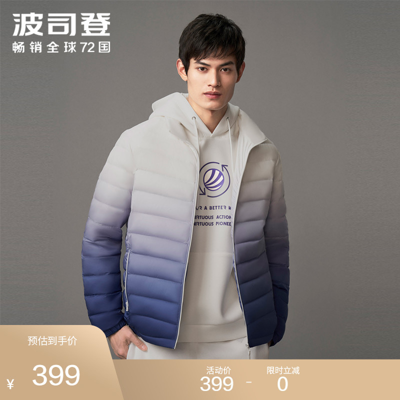 Bosideng ultra-thin down jacket male 2020 new short ultra-thin brand light jacket light down jacket