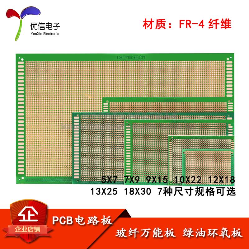 PCB плат стекловолокно универсальный доска зеленый масло кольцо кислород доска 5*7*9*15 12*18*30 10*22 13*25