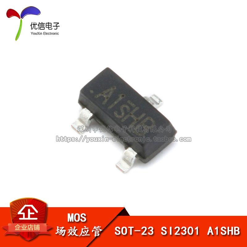 Участок SOT-23 SI2301DS SI2301 MOSFET/ поле эффект должен трубка (10 только )