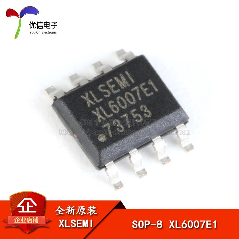 Электроника / Электротехника Артикул 575130145580