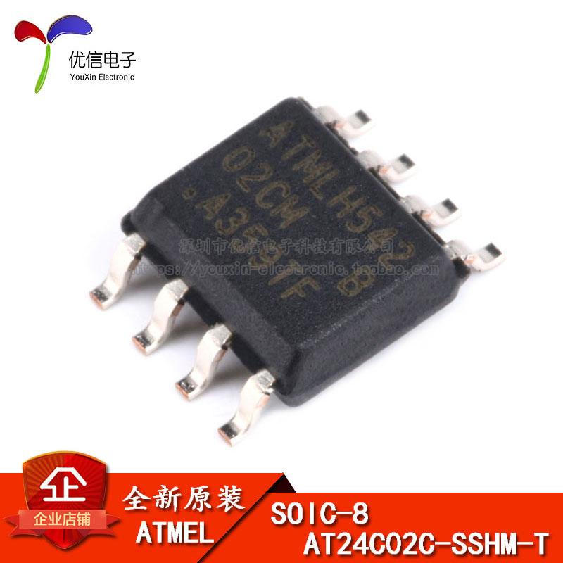 原装正品 贴片 AT24C02C-SSHM-T 存储器 EEPROM 串口 SOIC-8