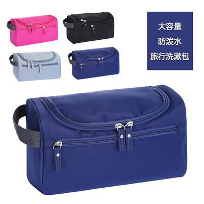 Outdoor business men's portable travel waterproof large-capacity toiletry bag set cosmetic bag storage bag bath bag