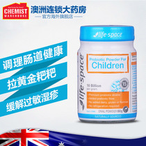 Life Space Child probiotic powder 60g baby conditioning gastrointestinal 3-12 year old Australian original import CW