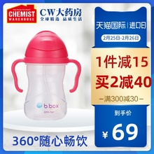 b. Box children's Straw Cup baby drinking cup gravity ball water cup leak proof and choking proof baby learning drinking cup Australia