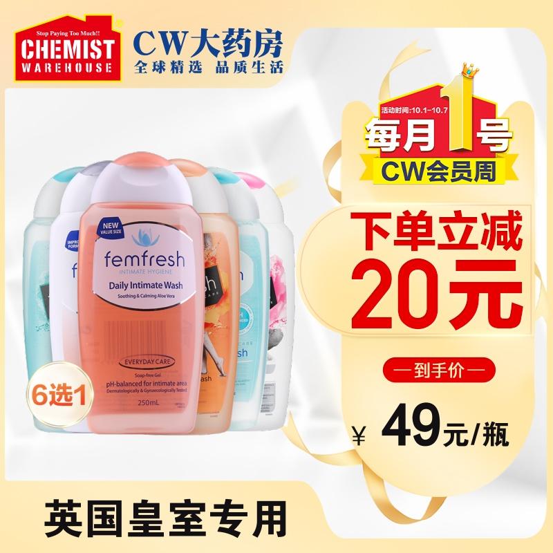 澳洲芳芯Femfresh男女通用护理液私处洗液杀菌止痒去异味妇科病
