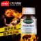 Thompson's/汤普森玛卡精华胶囊玛咖60粒澳洲进口 CW 大药房