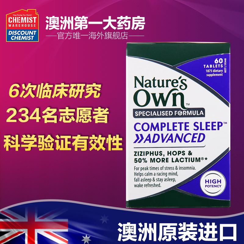 Nature's Own природный австралия помогите сон лист сейф бог содержать расслабленный пептид помогите помогите спальный травянистый сущность CW