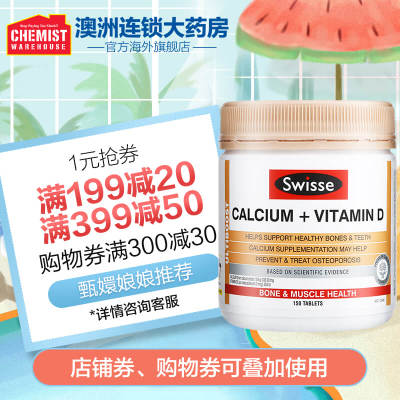 chemistwarehouse海外旗舰店