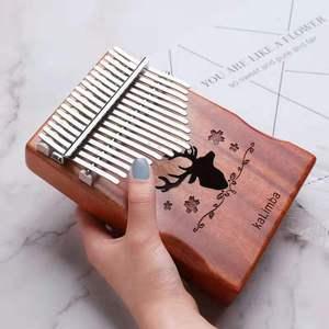 拇指琴卡林巴琴17音手指钢琴kalimba初学者护手琴卡灵巴琴乐器
