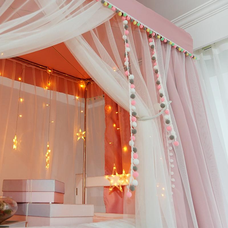 (用57元券)学生一体式带支架下铺女寝室遮光布