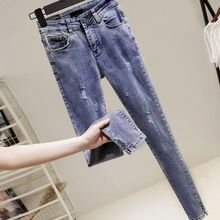 2020 spring and summer new split jeans women's pants tight Korean version high waisted ripped nine point pants show thin Leggings