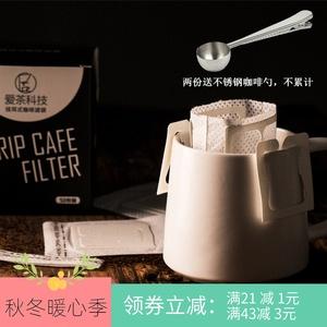 50个日本挂耳咖啡滤袋咖啡粉过滤袋进口材质滴滤式手冲咖啡滤纸