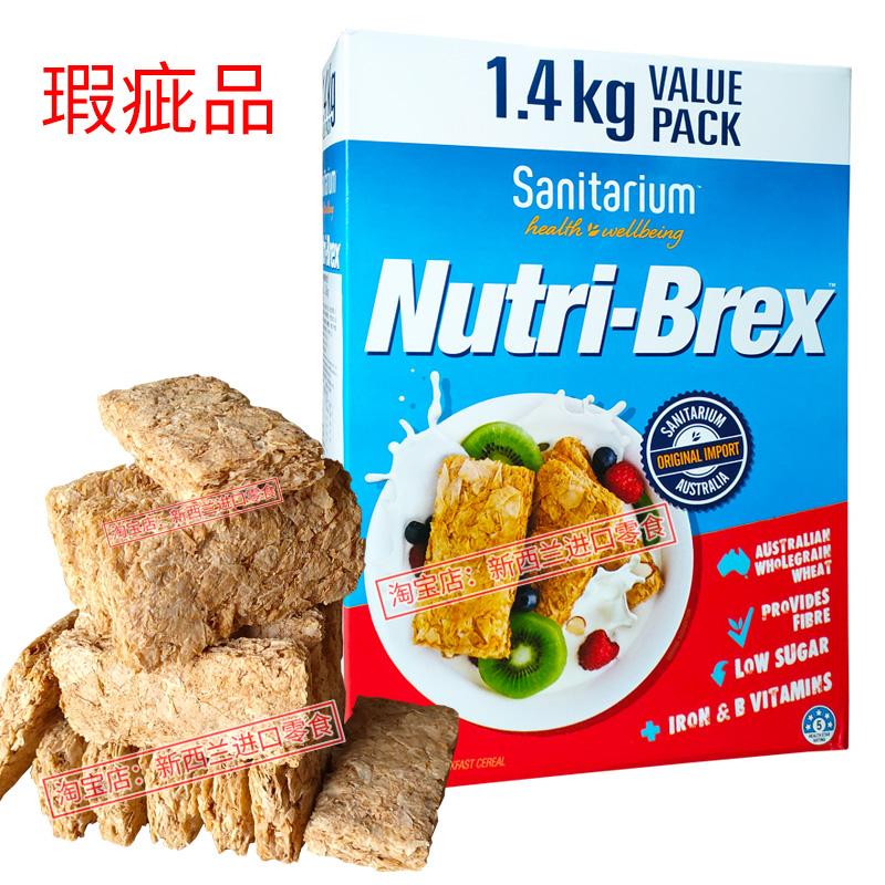 11-29新券【瑕疵品】澳洲进口weet-bix即食麦片