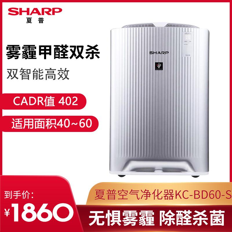 [乐视通生活电器健康馆空气净化,氧吧]Sharp/夏普 KC-BD60-S月销量0件仅售1860元