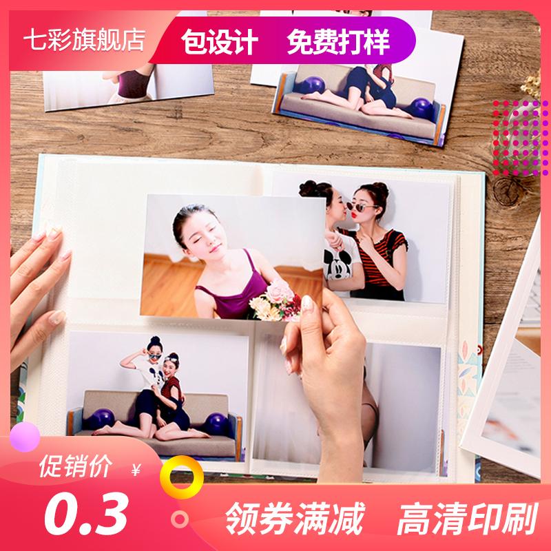3寸5寸6寸大尺寸照片冲印相片打印手工影集相册本宝宝成长相册