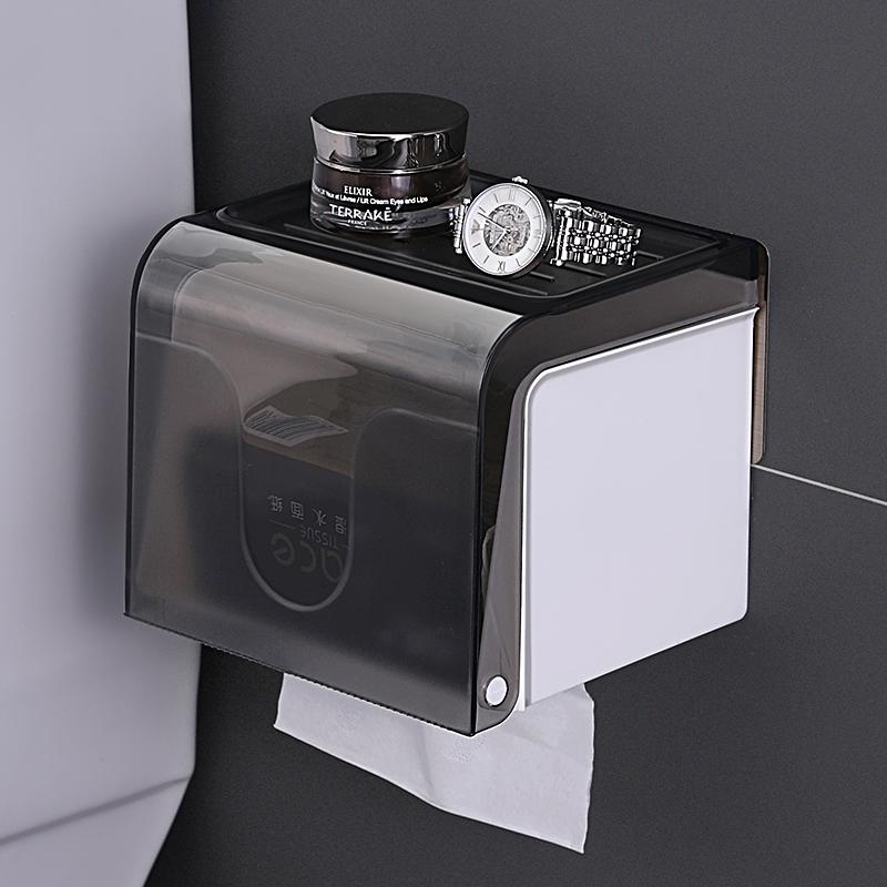 双庆卫生间厕所抽纸卷纸筒置物架(用44元券)